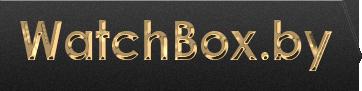 Эксклюзивные шкатулки Компании WatchBox.by